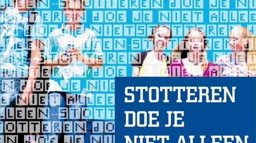 boek stotteren doe je niet alleen van Carla van Wensen en Ilanda de Dood